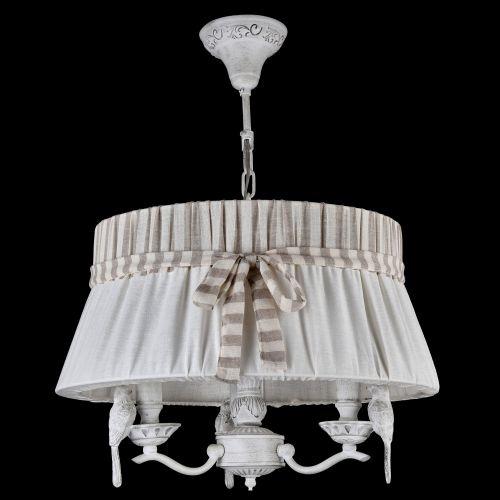 Lustra bucatarie clasica Maytoni Bird, alba, 3xE14 40W, H:36-86cm