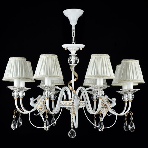 Lustra sufragerie clasica Maytoni Elina, aurie, 8xE14 40W, H:51-91cm