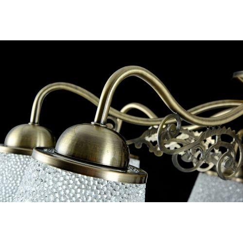 Lustra bucatarie clasica Maytoni Ring, bronz, 5xE27 60W