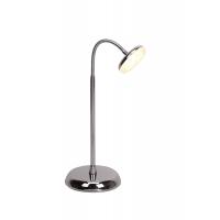 Veioza LED Roilux Berlin 1L/M, SMD, 1X5W, Crom