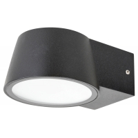 Aplica exterior Guyana 7953, negru, LED integrat 5W, 392lm, 4000K, IP54