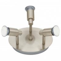 Plafoniera spot LED Eglo Eridan 90828 3x 3W GU10