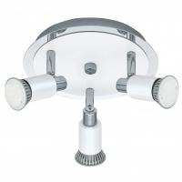 Plafoniera spot LED Eglo Eridan 90837 3x 3W GU10, cu 3 becuri LED economice 3W