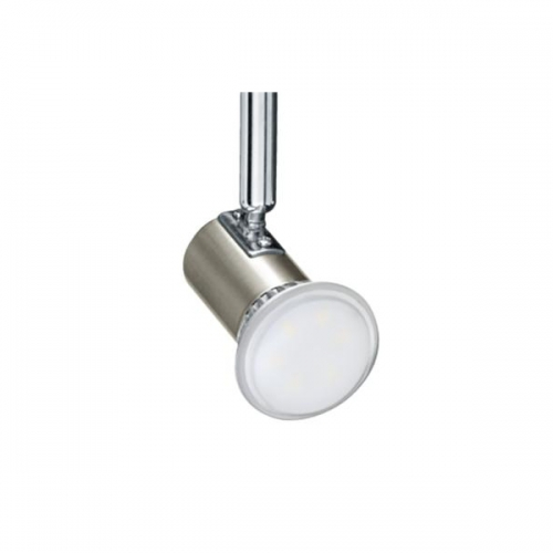 Spot LED Eglo Rottelo 90916 4x 3W GU10 orientabil, cu 4 becuri LED economice 3W
