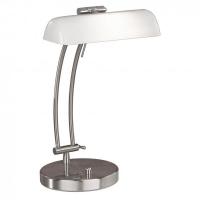 Lampa de birou clasica Eglo Bastia 87688 1x 80W R7S orientabila, cu variator de intensitate, cu 1 bec halogen liniar 80W