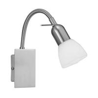 Lampa de citit reglabila Eglo Ares 1 86213 cu intrerupator